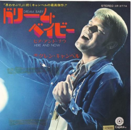 Glen Campbell_Japan_Single_Dream Baby_Picture Sleeve.JPG